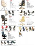7 кресла руководителей