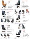5 кресла руководителей