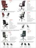 4 кресла руководителей
