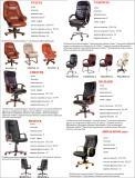 1 кресла руководителей