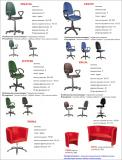 кресла офисные 1