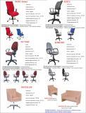 кресла офисные 2