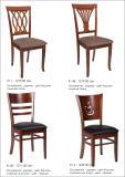 стулья деревянные, цвет каштан 2